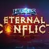 Eternal Conflict: Artworks e Screenshots